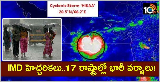 HIKKA Cyclone IMD Warning 17 States