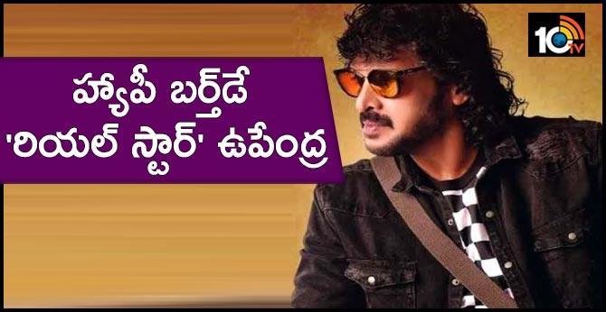 Happy Birthday Real Star Upendra