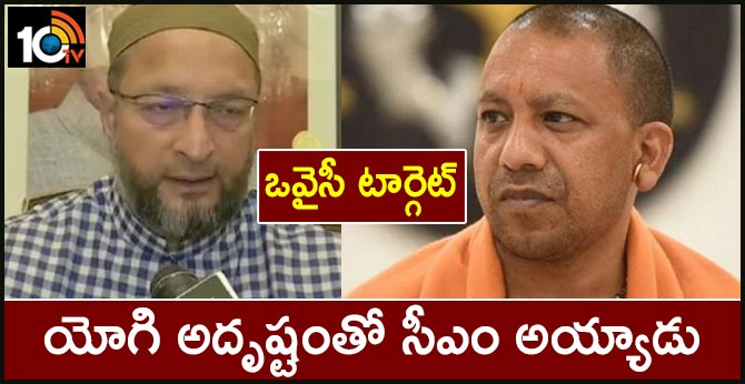 He has no knowledge of anything: Asaduddin Owaisi on Adityanath's 'Mughals weakened Indian economy' remark