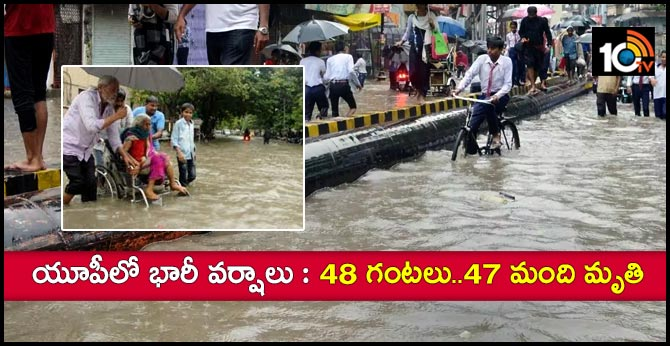 Heavy Rains UP 47 Died 48 Hours