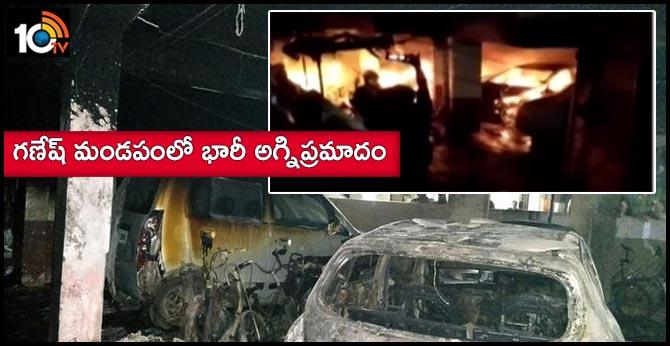 Heavy fire in Ganesh Mandapam