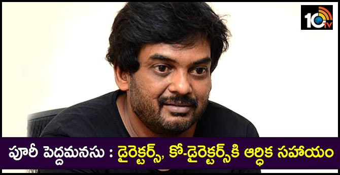 Helping Hand by Puri Jagannadh and Charmme Kaur