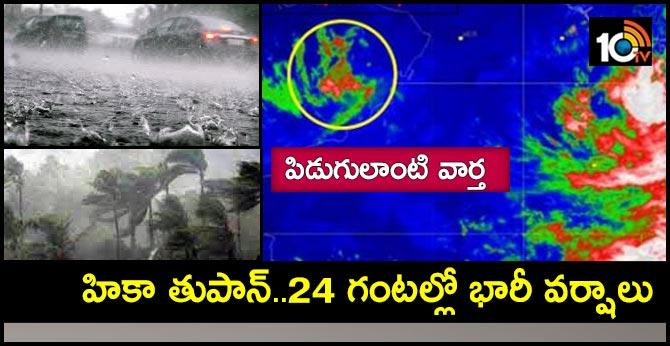 Hikka Cyclone Update