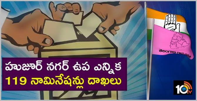 Huzurnagar By Election Nomination Time Ends