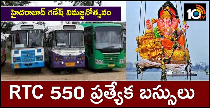 Hyderabad Ganesh Immersed RTC 550 Special Buses