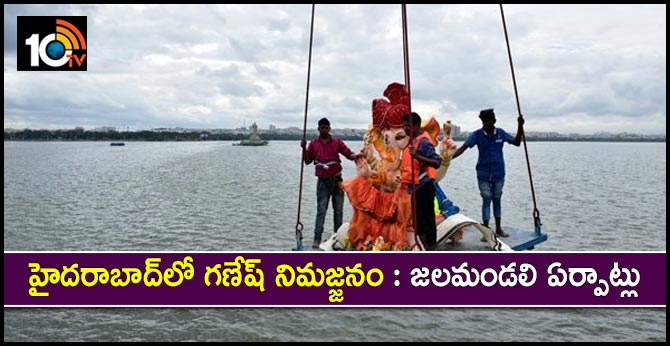 Hyderabad Jalamandali Drinking Water arrangements for Ganesh immersion