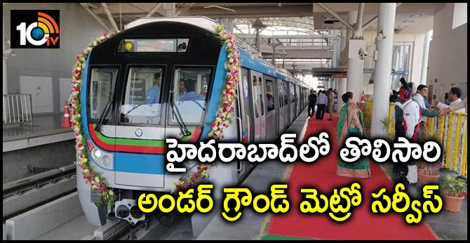 Hyderabad: Metro's airport service to have underground stretch