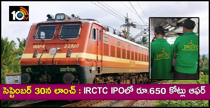 IRCTC IPO huge hit among investors; subscribed 112 times