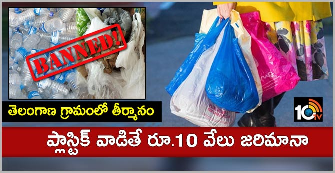 If plastic is used, a fine of Rs10,000