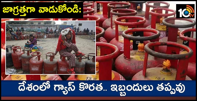 India gears up for LPG shortage following attacks on Saudi Aramco