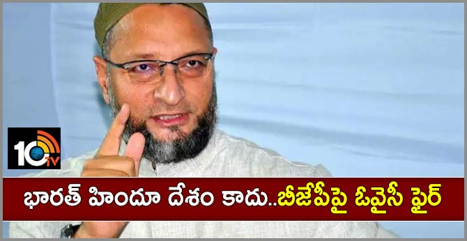 India is neither a Hindu nation nor will it be: Owaisi
