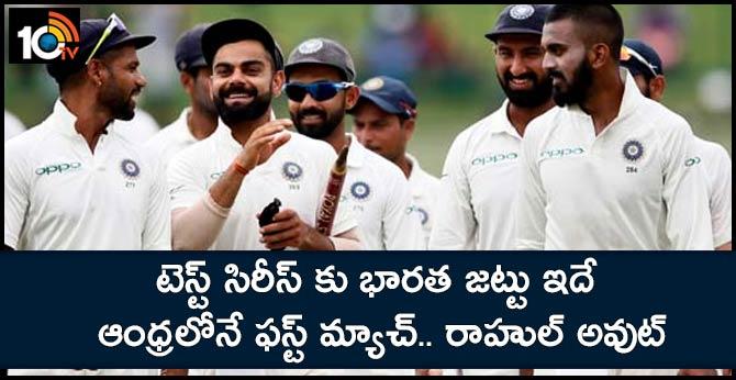 Indian Cricket Team for Paytm Freedom Series for Gandhi-Mandela Trophy announced
