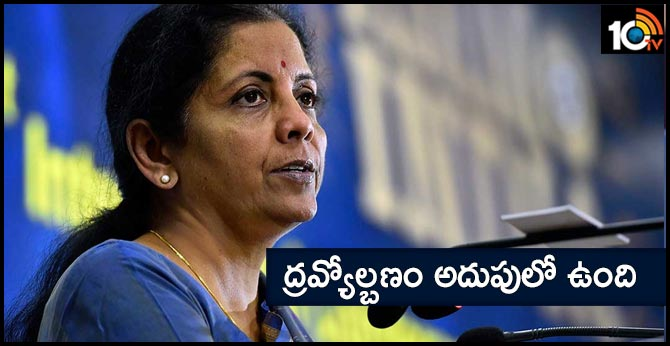 Inflation is under control says union minister nirmala sitaraman
