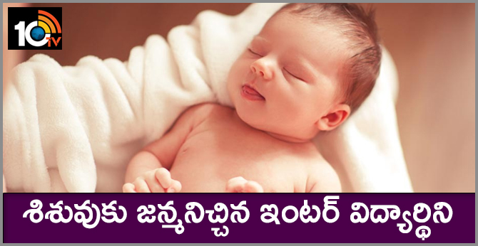Intermediate student gave birth to a baby
