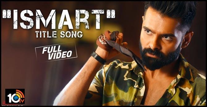 Ismart Shankar Title Song - Full Video