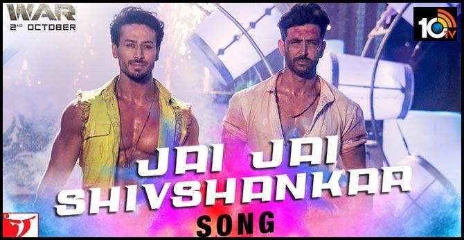 Jai Jai Shivshankar video Song from War