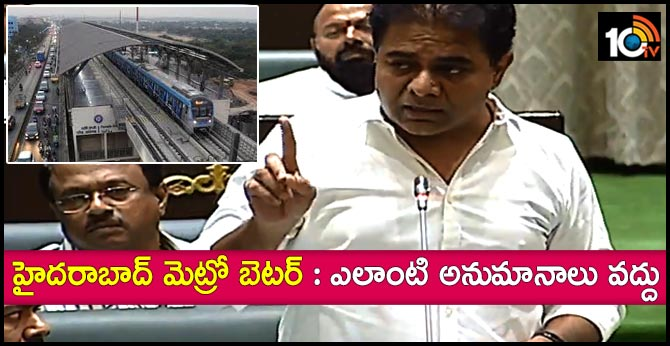 Telangana Assembly Budget Session 2019 | Question Hour Minister KTR Speech Over Metro Rail