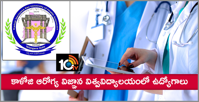 Kaloji Narayanarao University Of Health Sciences (KNRUHS) Junior Assistant, Junior Stenographer Jobs