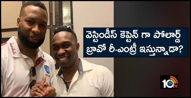 """""""Can Get Back In WI Colors"""": Dwayne Bravo's Congratulatory Message For New Captain Kieron Pollard"""