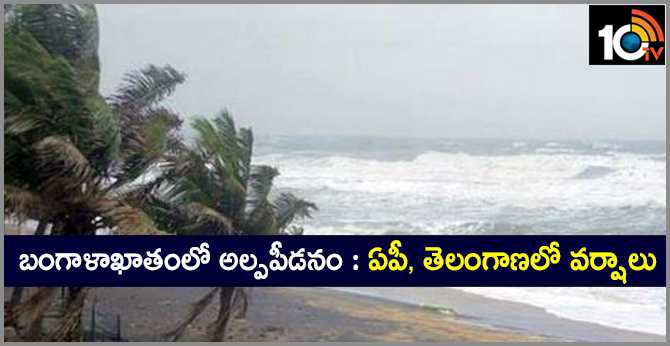 Low pressure in the Bay of Bengal