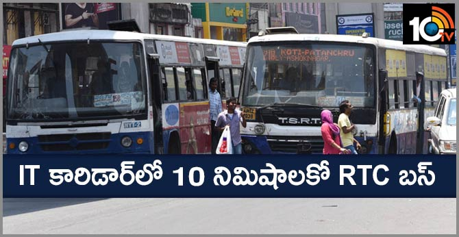 MOre RTC buses to ply on hyderabad it corridor to ease conestion full list