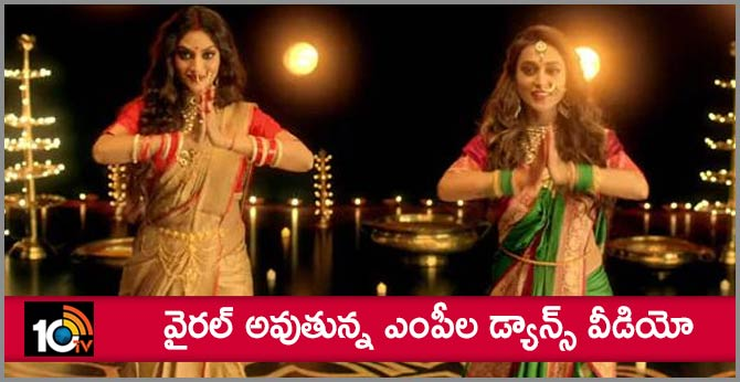 MPs Nusrat Jahan And Mimi Chakraborty's Dance Tribute To Maa Durga Is Viral