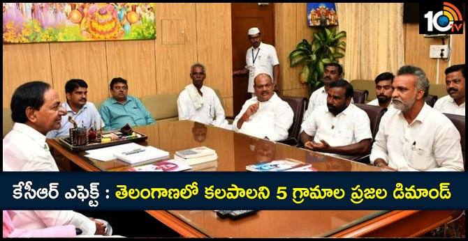 Maharashtra villages seek merger with Telangana
