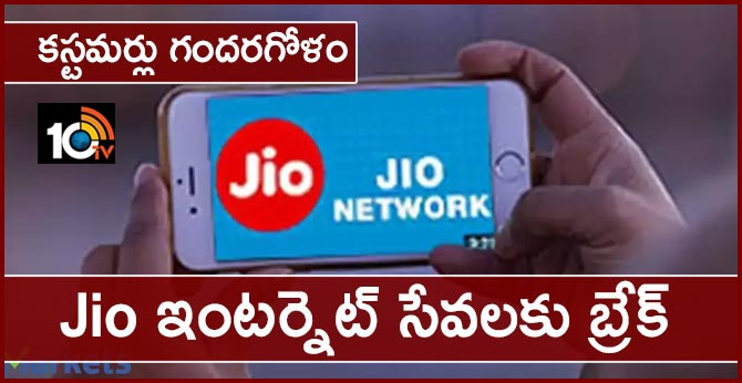 Many Users effected : Jio 4G mobile internet service Down