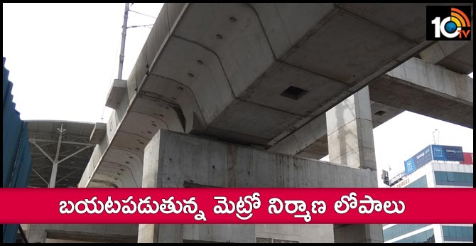 Metro construction defects in hyderabad