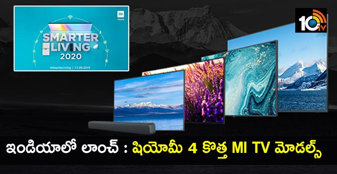 Mi Smart 4 Mi TV Models and Water Purifier, Mi Band 4 Models Launched Today