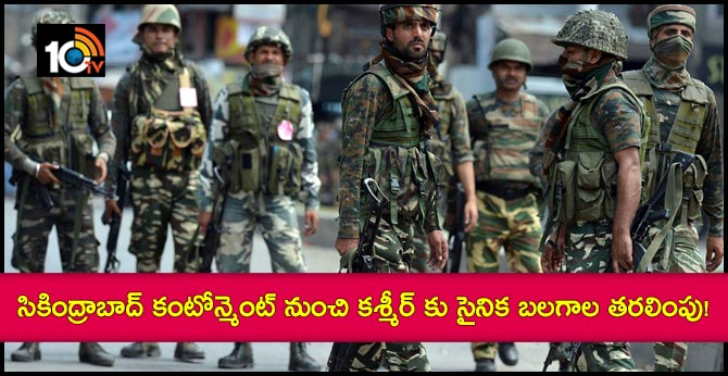 Military forces Passing from Secunderabad Cantonment to Kashmir