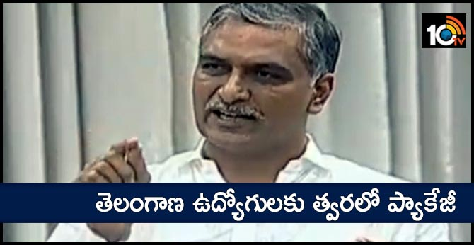 Minister Harish Rao Statement On State Employees PRC And IRC
