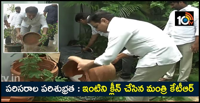 Minister KTR who cleaned the house