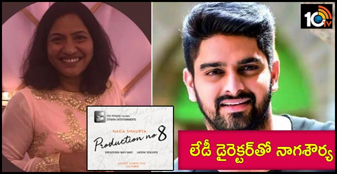 Naga Shaurya next with Debut Director