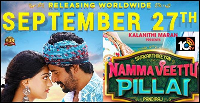 It's a Clean 'U' Namma Veettu Pillai from Sep27