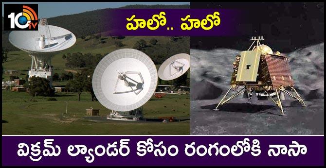 Nasas deep-space antennas sending hello messages to vikram lander