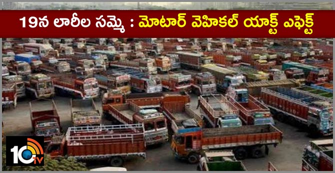 Nationwide lorry strike On 2019, September 19th