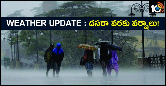 No relief from rain till Dussehra