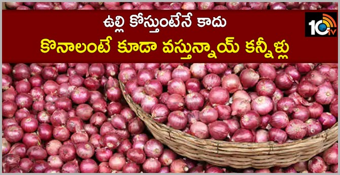 Onion prices shoot up in India