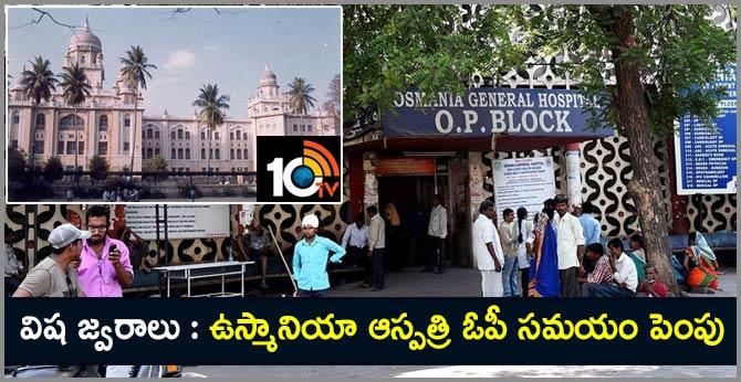 Osmania Hospital OP Time Increase