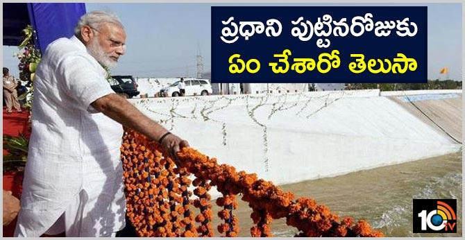 PM Modi offers prayers at Sardar Sarovar dam on his 69th birthday