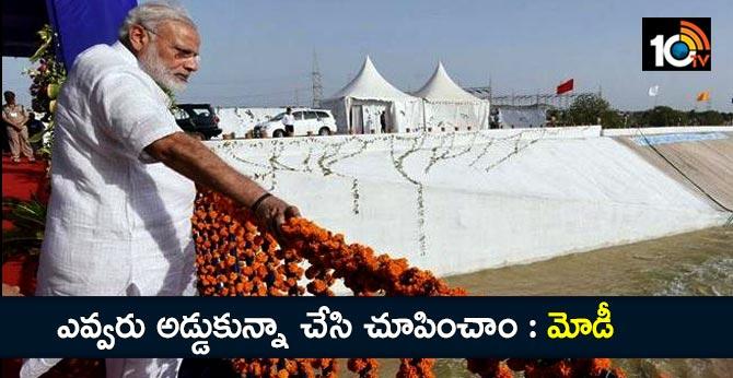 PM Modi opens Sardar Sarovar Dam;  Congress calls election gimmick