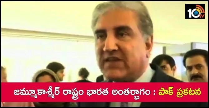 """Indian State"" Jammu And Kashmir, Says Pakistan Foreign Minister Qureshi"