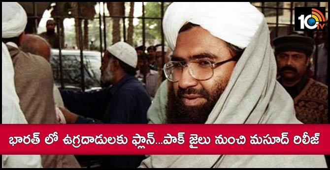 Pakistan Releases JeM Chief Masood Azhar from Custody Amid Tensions With India