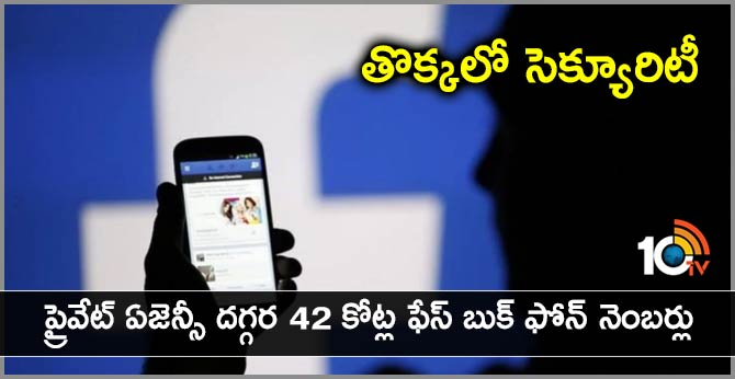 Phone numbers of 419 million Facebook users exposed online