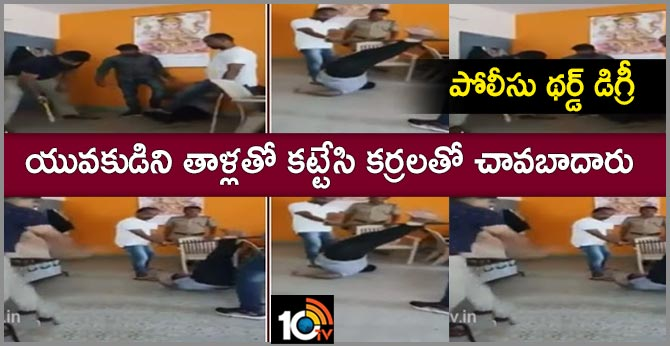 Police Third Degree punishment in bangalore