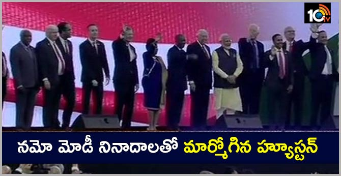 Prime Minister Narendra Modi on stage at NRG stadium with US Congressional delegation