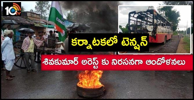 Protests rock Karnataka state, schools shut, roads blocked over Shivakumar arrest