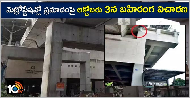 Public Hearing on Oct. 3 on Ameerpet Metro Station Accident