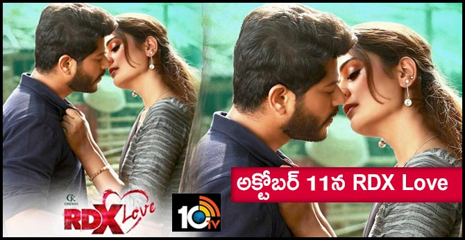 RDX Love is coming to explode the silver screen on October 11th